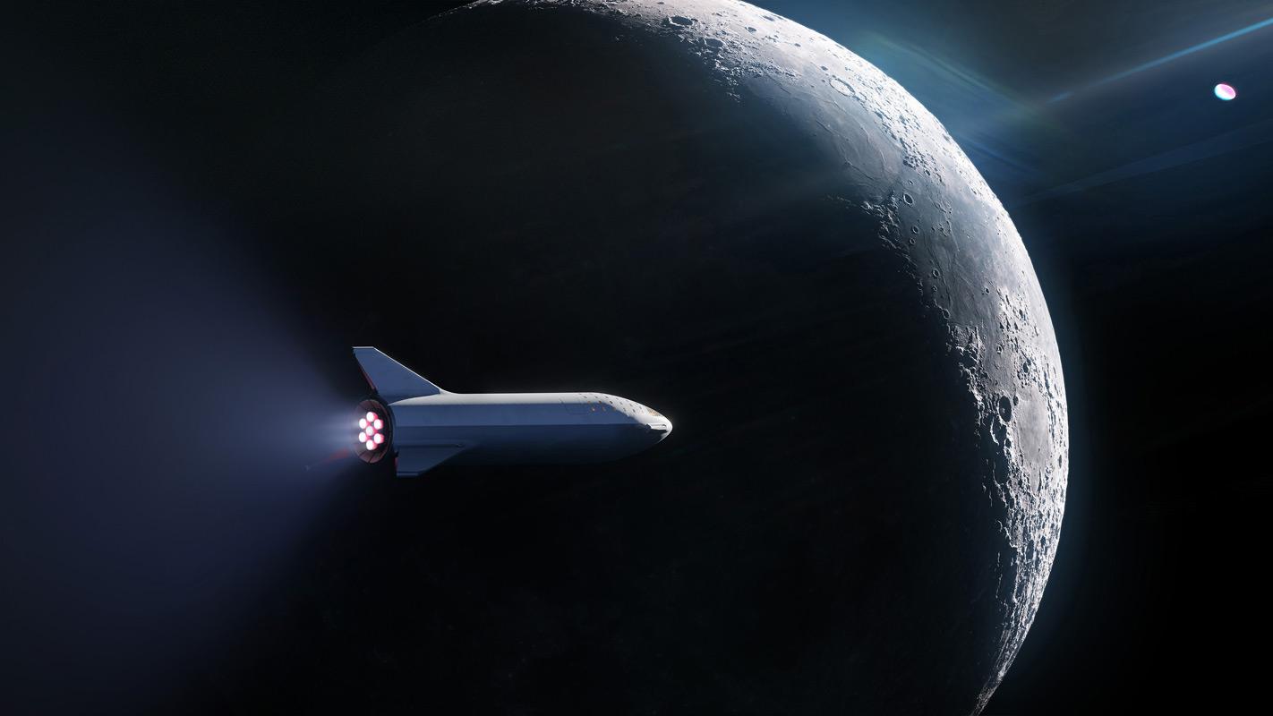 BFR Passing Moon